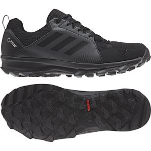 Hier Kaufen Terrex Free Adidas Shop Günstig HikerTrail Im KTclF1J3
